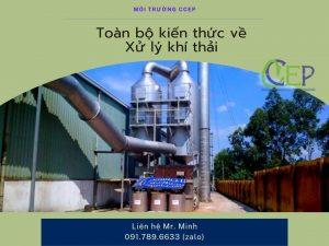 Quy trình công nghệ hệ thống xử lý khí thải nhà máy