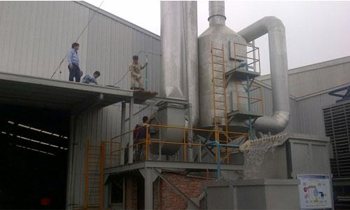 xử lý khí thải lò nấu nhôm
